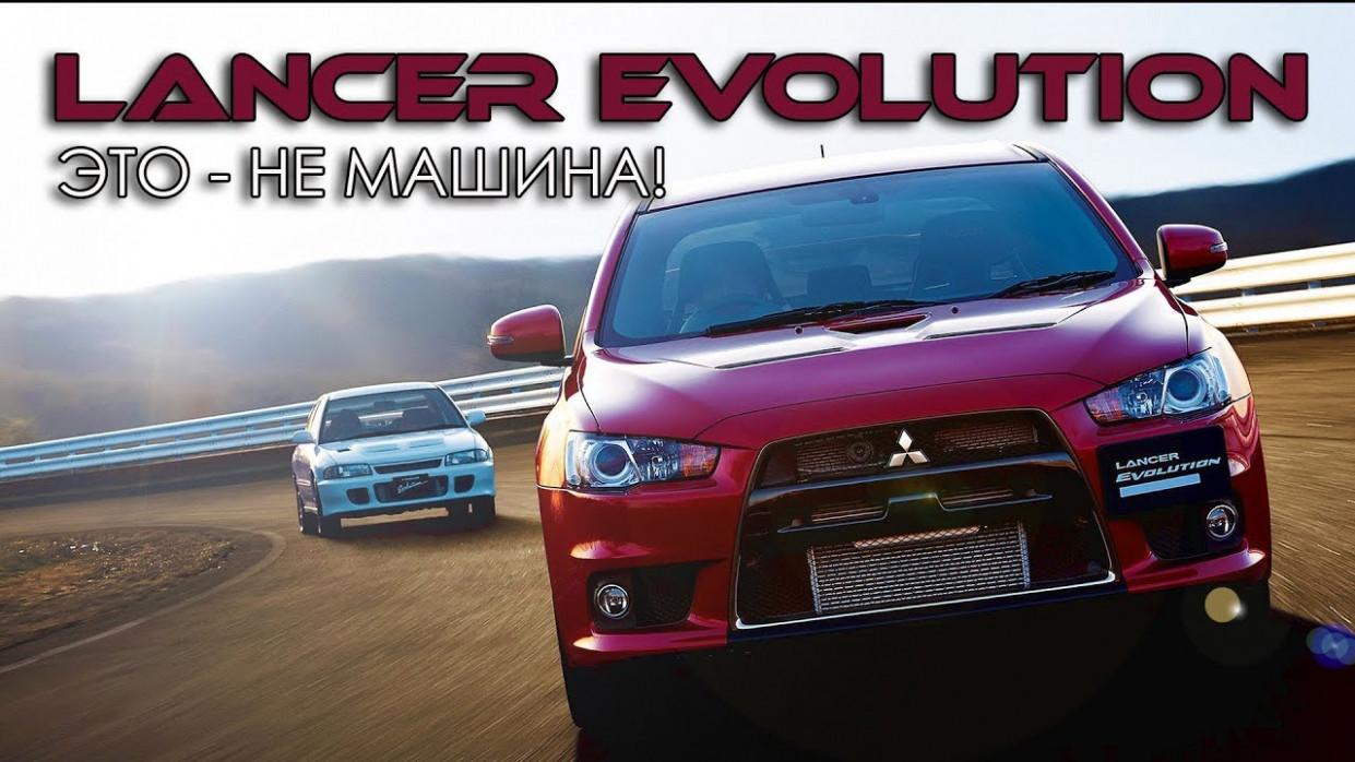 Pricing 2022 Mitsubishi Evo