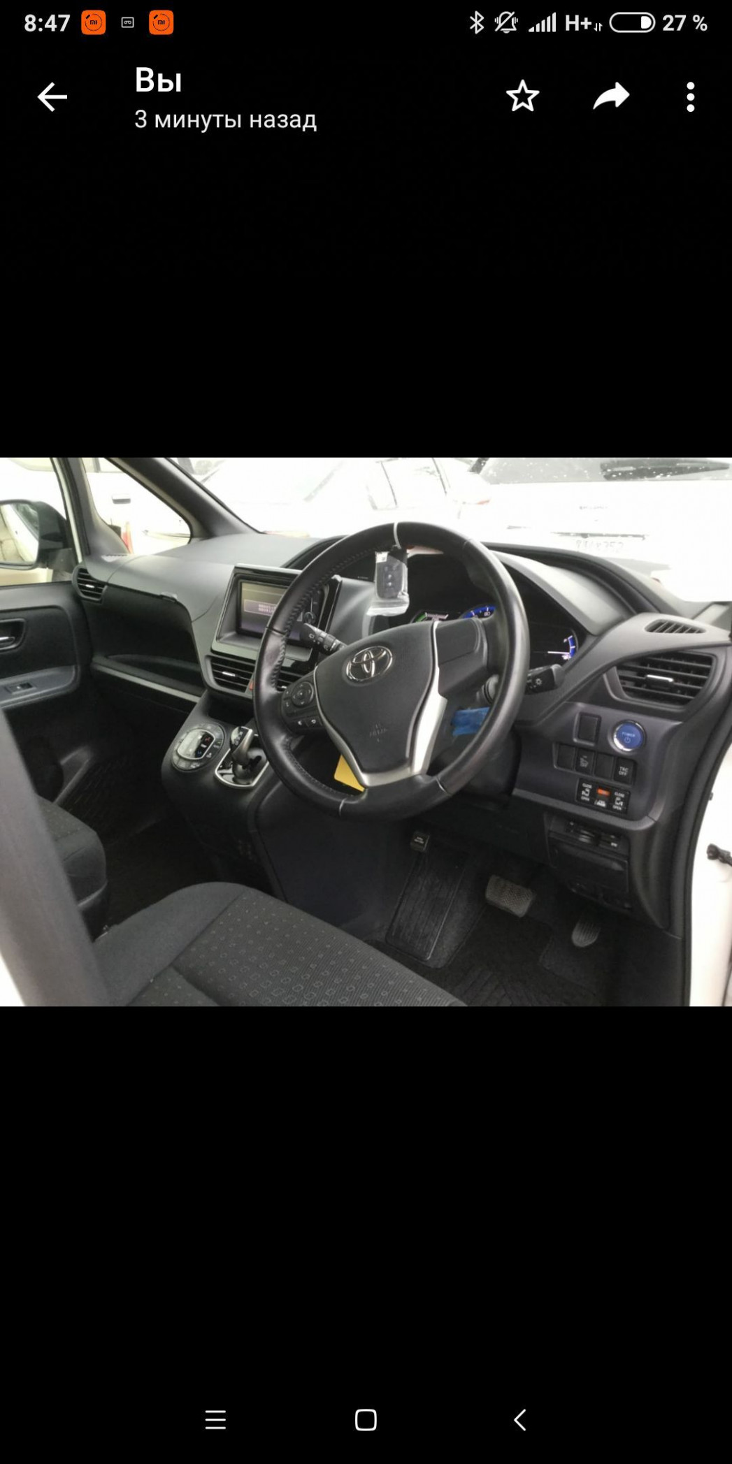 Configurations Toyota Voxy 2022