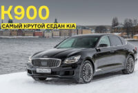 review 2022 kia k900