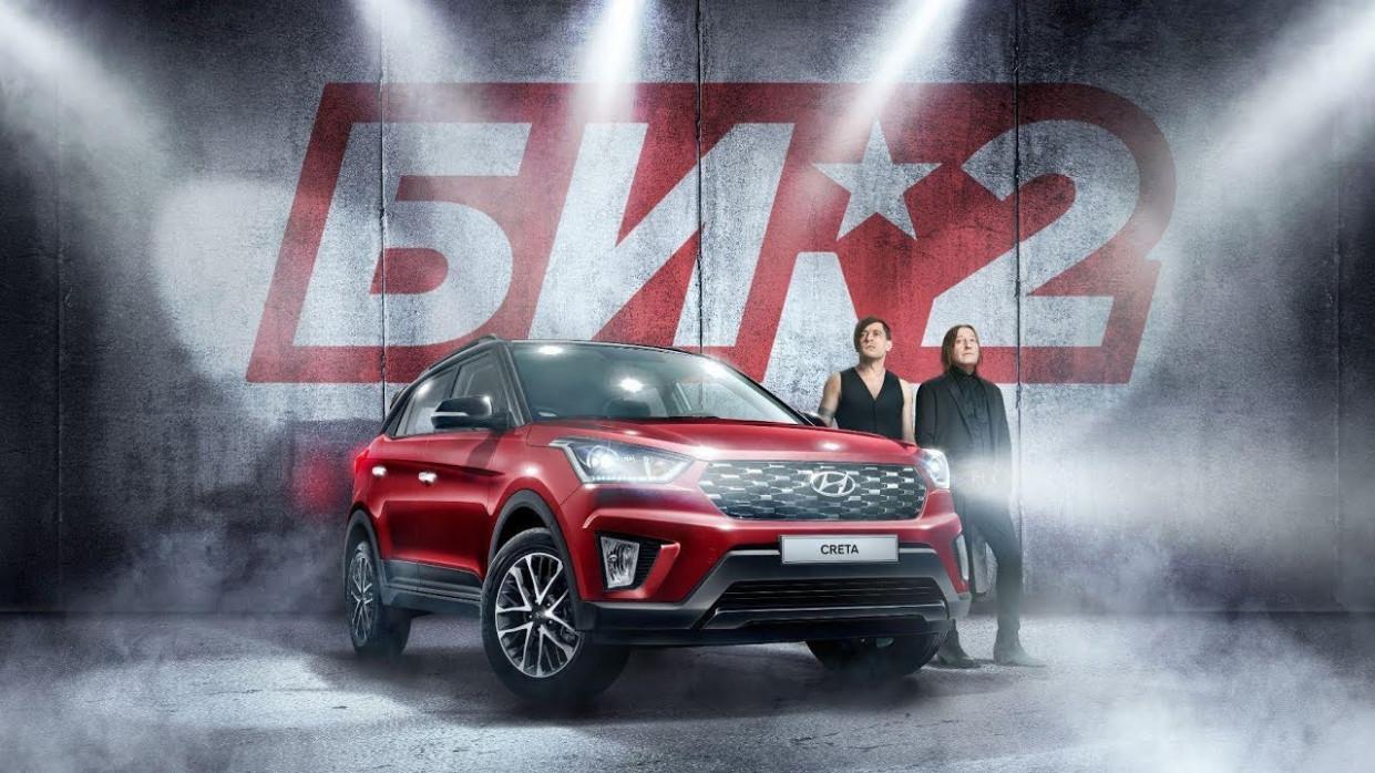 Release Date Hyundai Creta New Model 2022