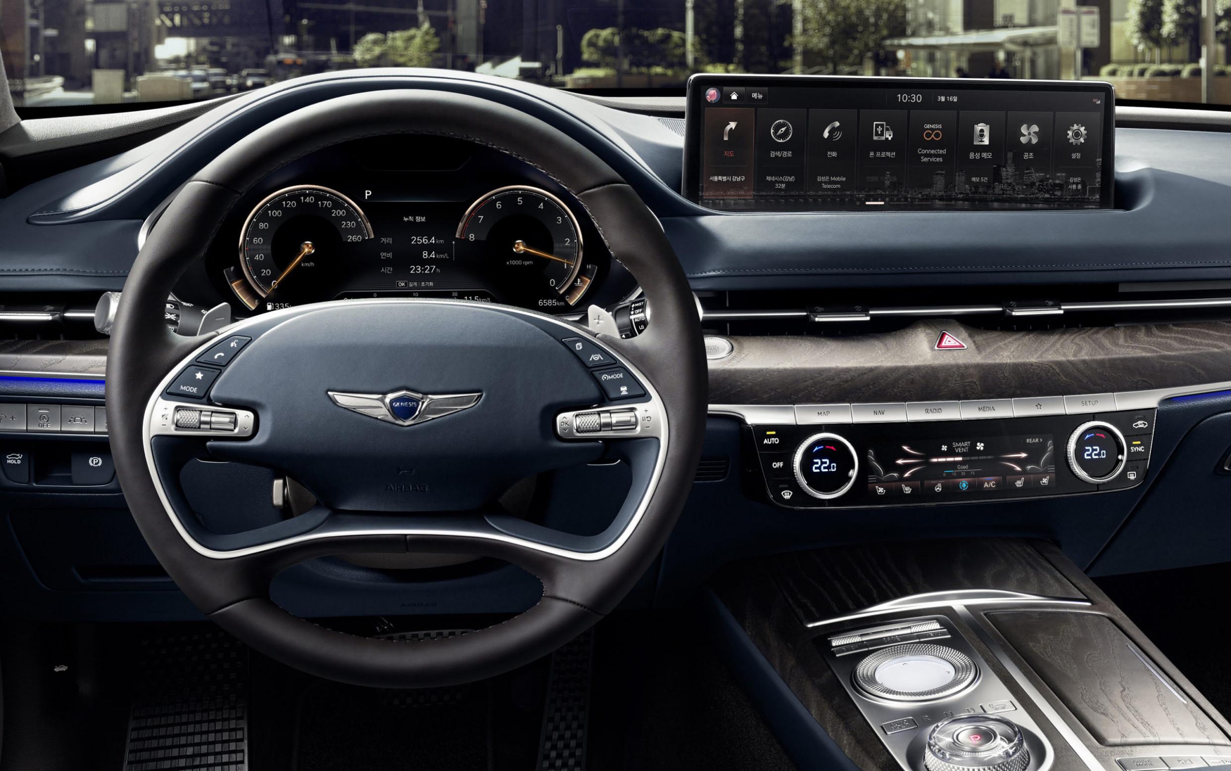 Performance 2022 Toyota Quantum Interior