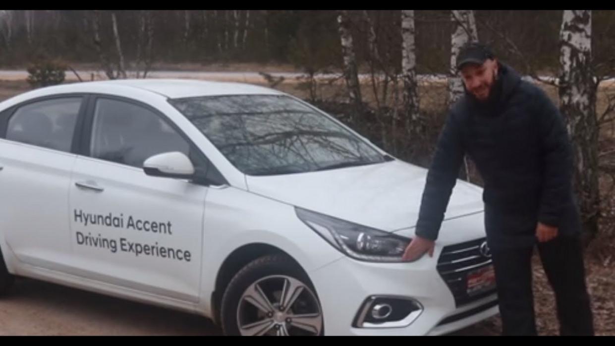 Photos Hyundai Accent 2022