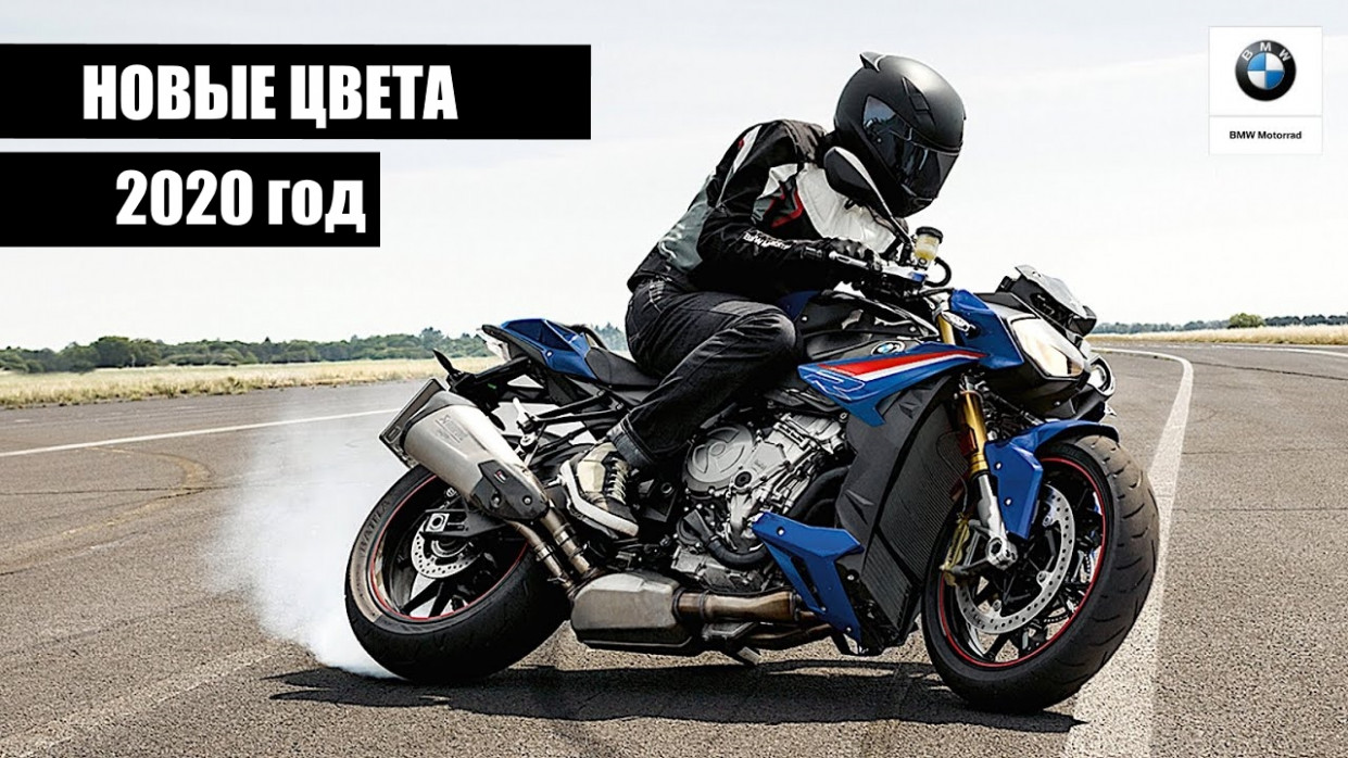 Picture BMW F750Gs 2022