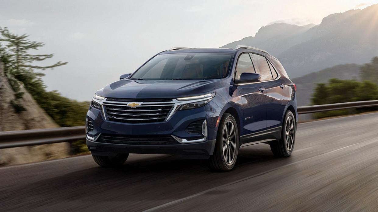 Engine Chevrolet Blazer 2022 Interior