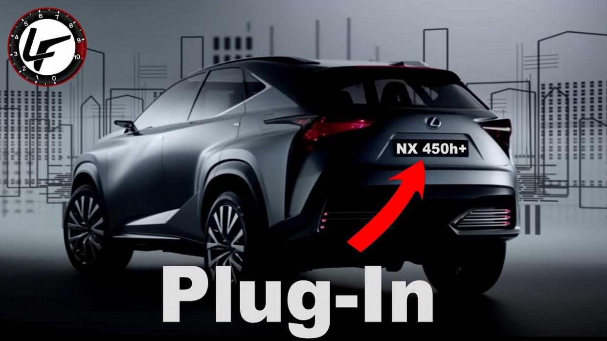 Release Date Lexus Nx Hybrid 2022
