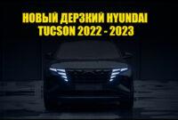speed test lexus rx 2022 facelift