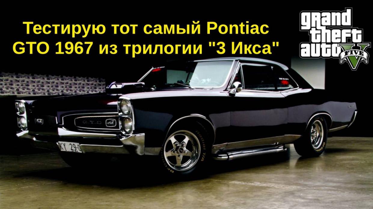 Price, Design and Review 2022 Pontiac GTO
