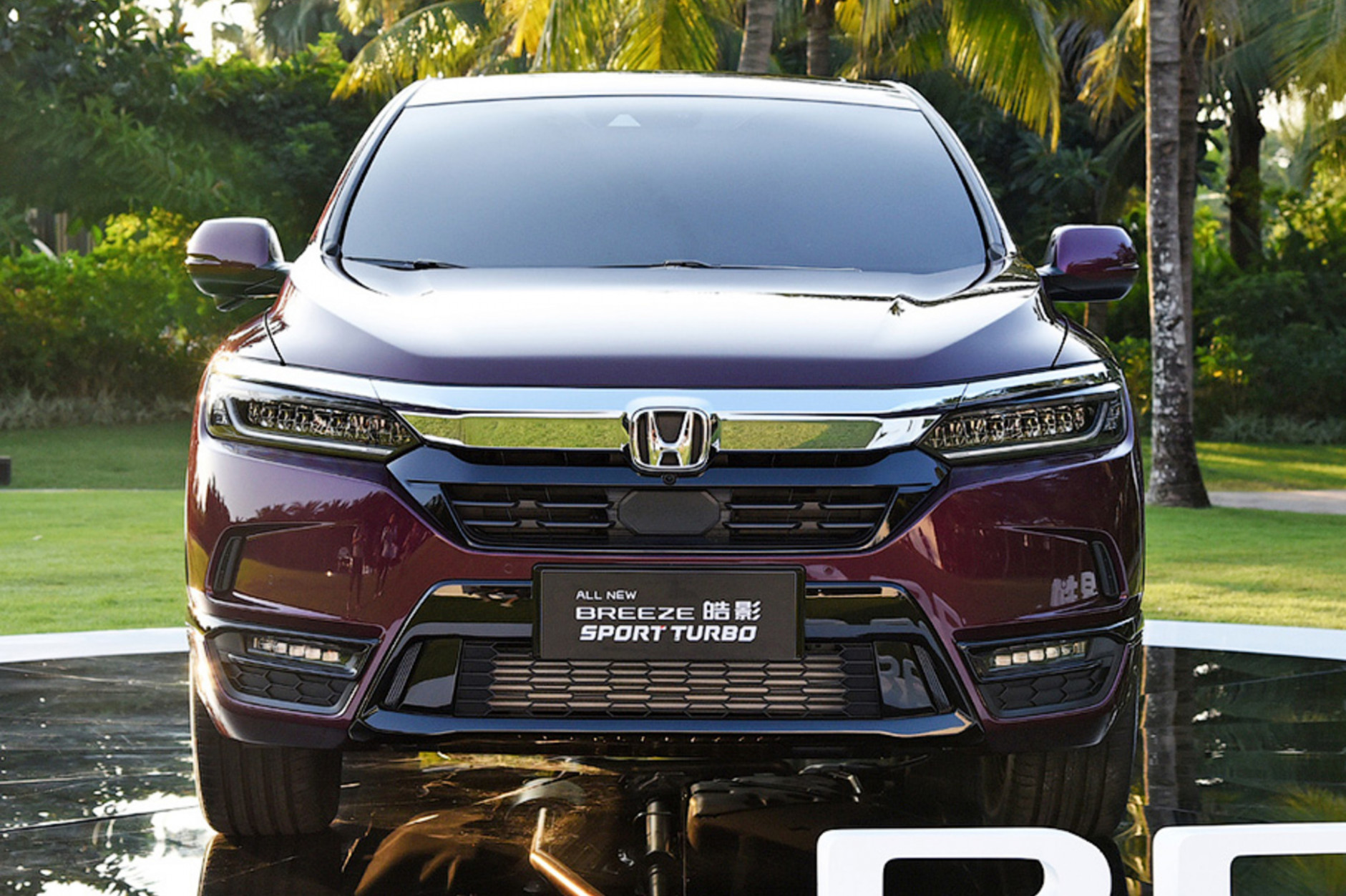 Price, Design and Review Honda Crv 2022