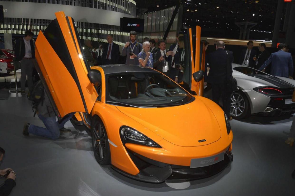 Configurations 2022 McLaren 570S Coupe