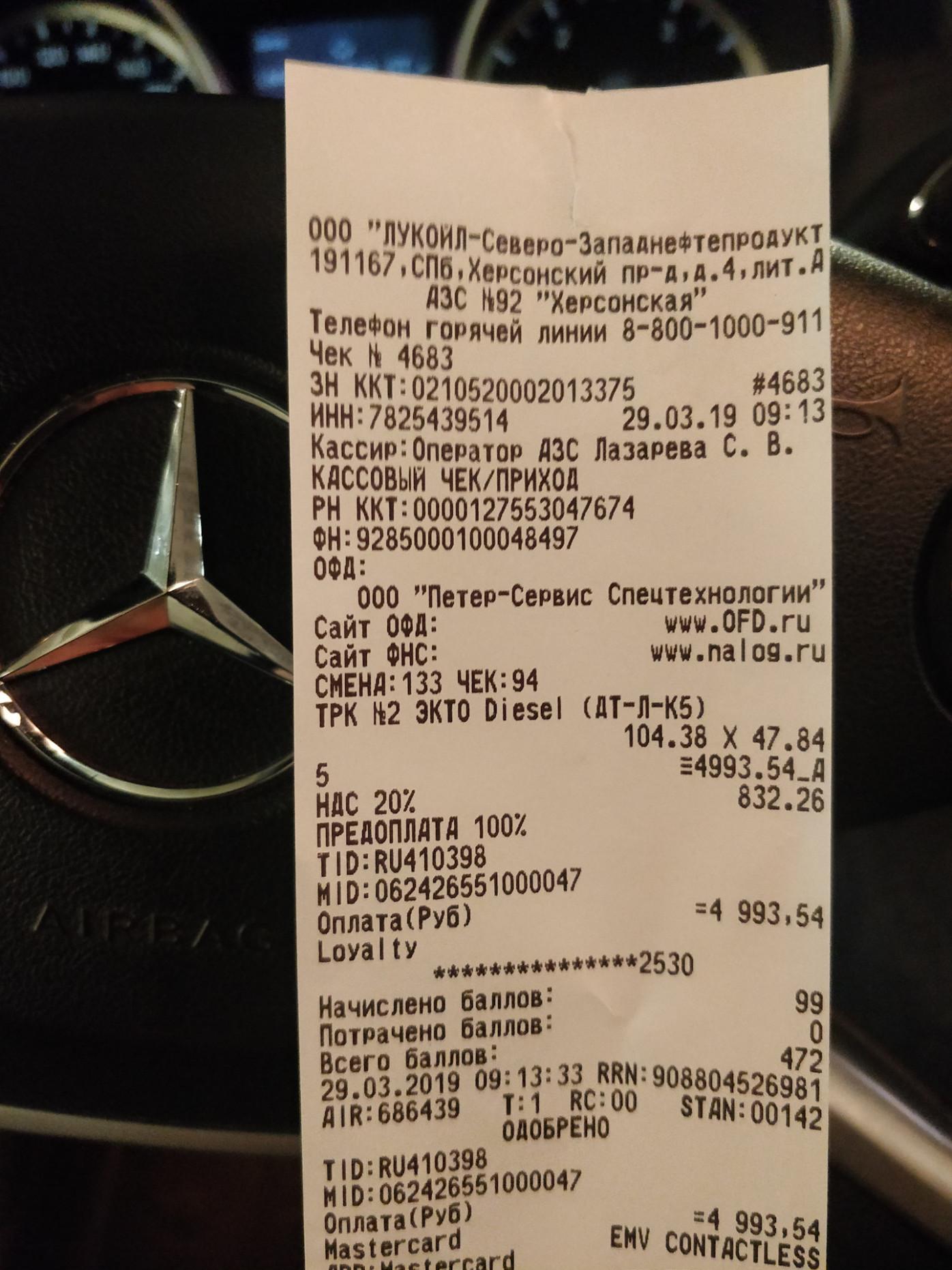 Images 2022 Mercedes-Benz M-Class