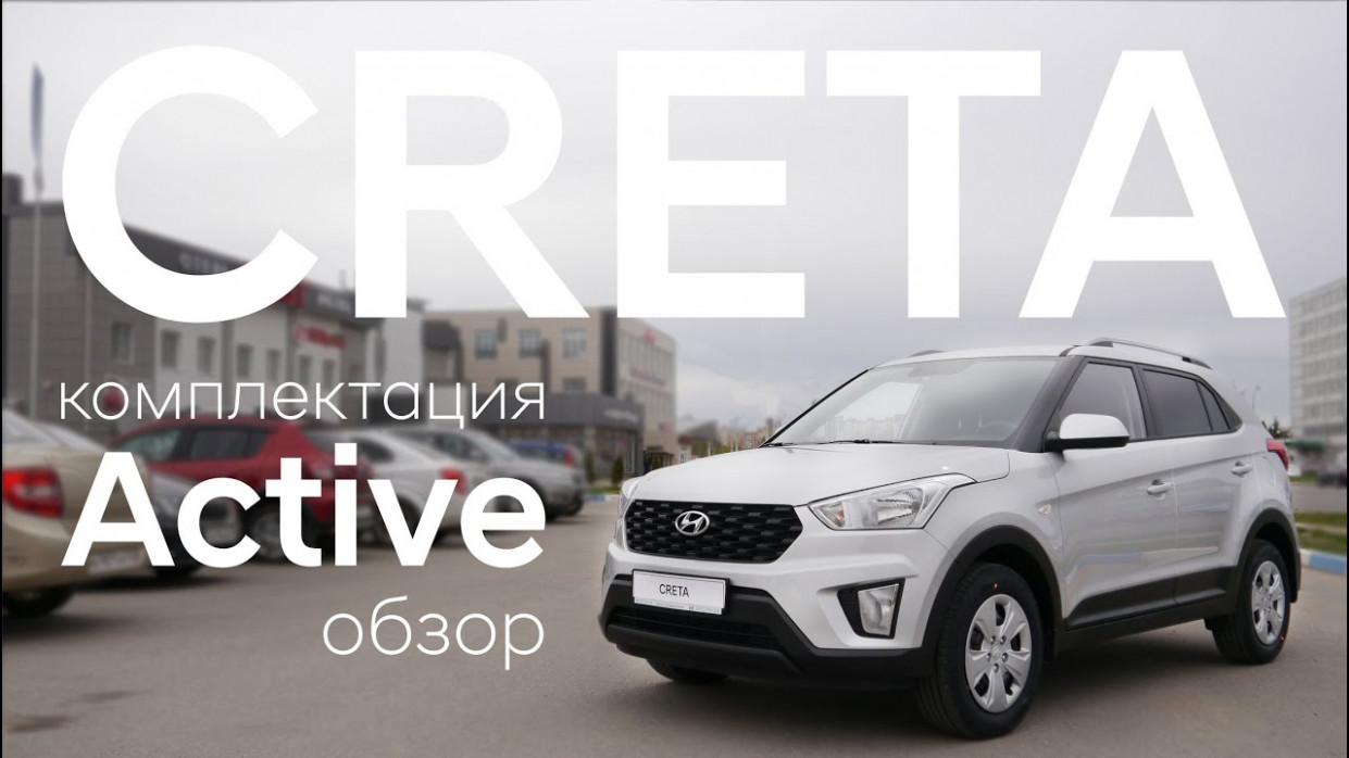 New Review Hyundai Creta Facelift 2022