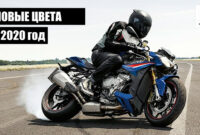new review bmw urban gs 2022