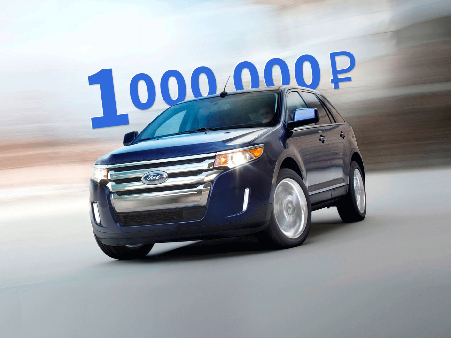 Exterior and Interior 2022 Ford Edge