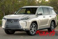 Price 2022 Lexus Lss