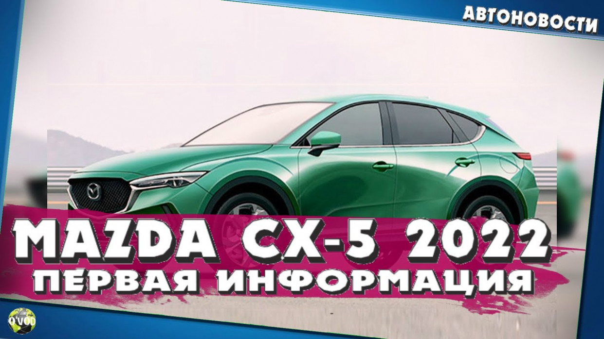 Specs and Review 2022 Mazda Cx 5